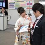"""Kimono lady distribute """"JOIA annual report"""