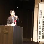 日本眼科医会 理事<br /> 山田昌和 先生