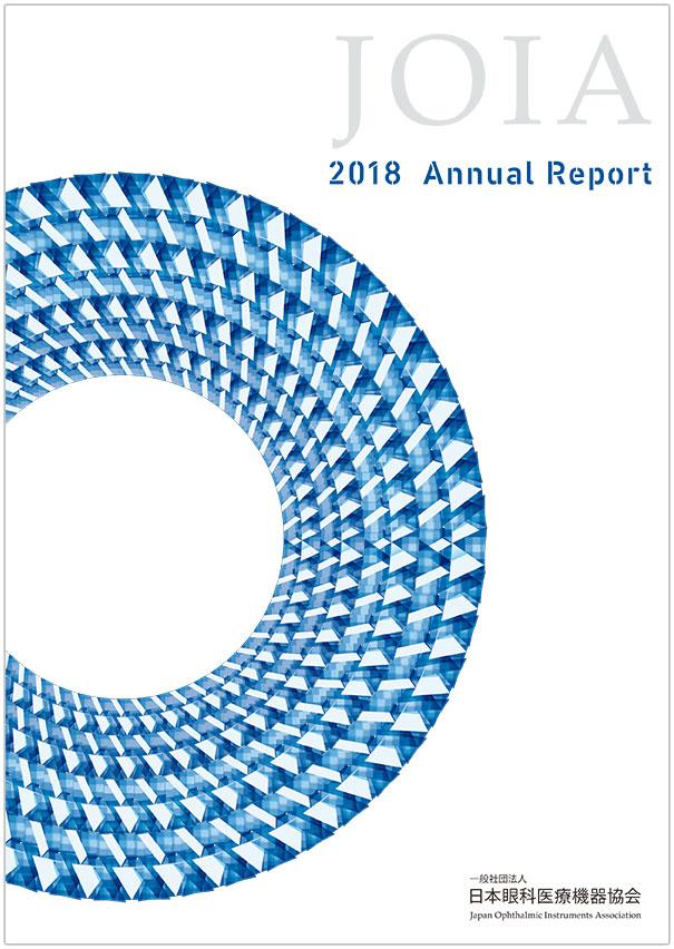 JOIA-annual-repot-2018