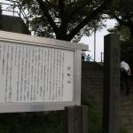 震災当日多くの方が避難された日和山