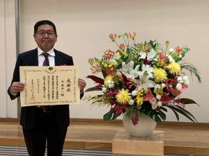 受賞の喜びの内藤副会長
